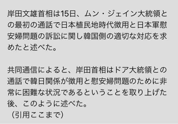 韓国のニュース記事などを翻訳した文章を読むと、文在寅大統領のことをドア大統領と書かれている事があります。 文→ムン→モン→門→ドア という変換エラーだと聞いた事がありますが、本当ですか? また、どんな仕組みでこのような複雑なエラーが生じるのでしょうか?