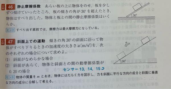 この問題をsin cos tan を使わずに、三角形の比で求めることって出来ますか?