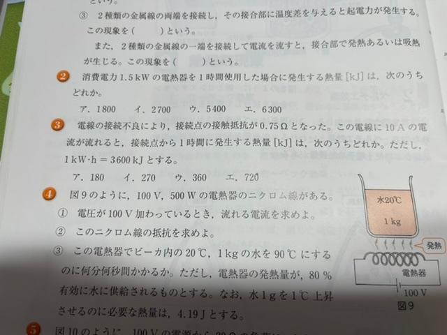 3番がわからないです。解き方を教えてほしいです