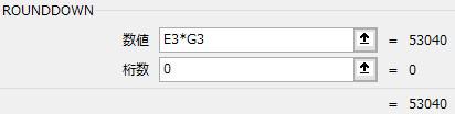 エクセルについて質問です。 写真の式で十の位を消して計算するにはどうしたらよいでしょうか