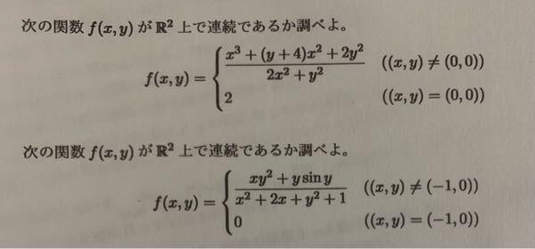 この問題わかる方 途中式含め教えて欲しいです(><) よろしくお願いします!
