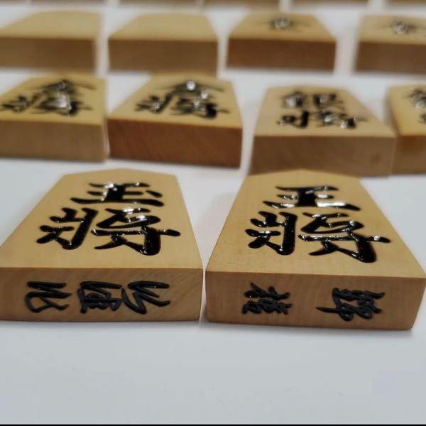 この駒の材質やお値段を知りたいです。 仙佳作の錦旗です。