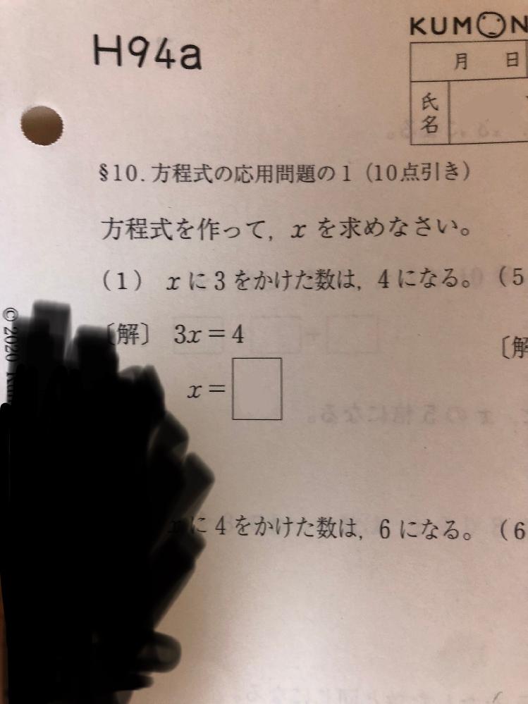 (1)の問題の答えって12であってますか?