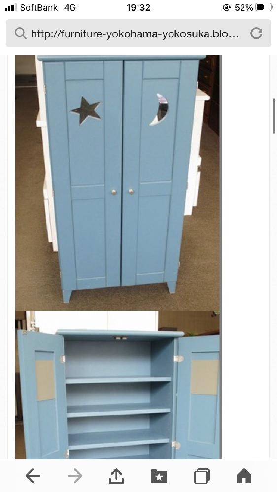 こんな感じの可愛い下駄箱(シューズボックス)を探しています。メーカーや商品型番などご存知でしたら教えてほしいです!