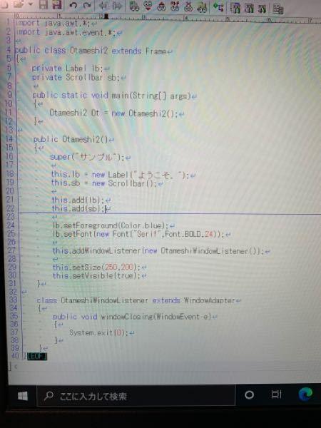 Java初心者です。 写真のようにJavaでコンポーネントや、Frameクラスの拡張を使い、ウィンドウに色々(スクロールバーやボタン)を表示させたいのですが、スクロールバーをadd()メソッドを...