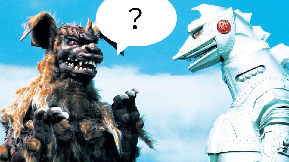 【大喜利】 キングシーサーはメカゴジラに何と言われましたか?