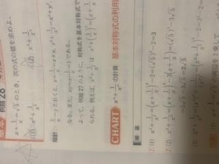 数Ⅰ (2)の解説はなぜ-3√5をしているのか教えていただきたいです。