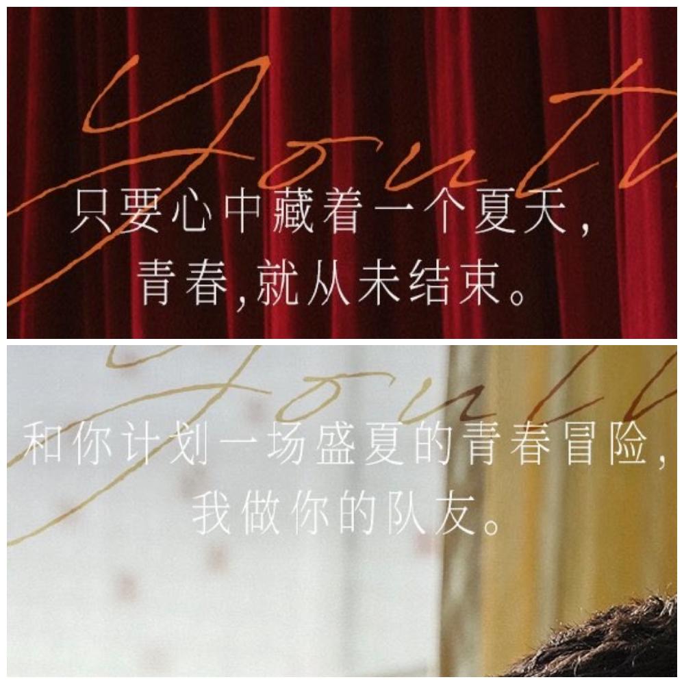 中国語ができる方、画像の2つの文を 訳していただきたいです。 よろしくお願い致します。
