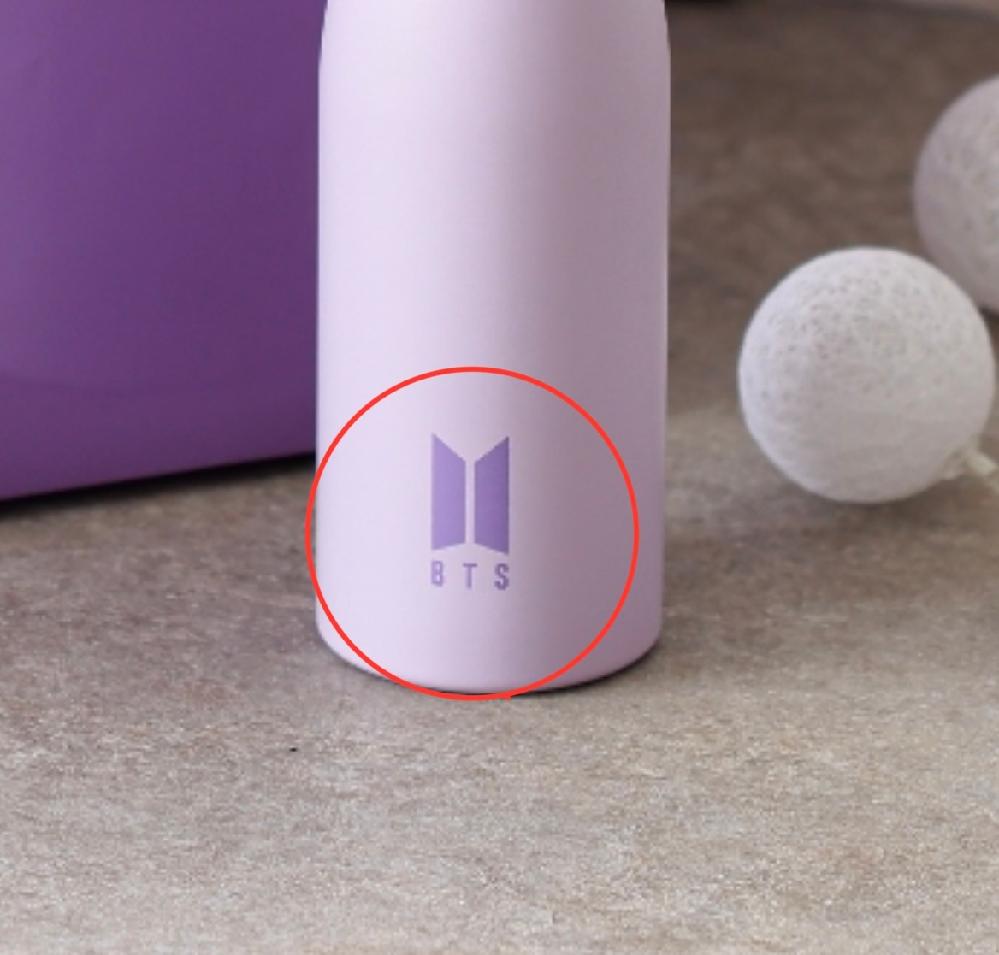 BTSのロゴで写真のような薄い紫色の無料素材を探しています。出来れば背景がないものがいいです。どたなかご存知ありませんか。