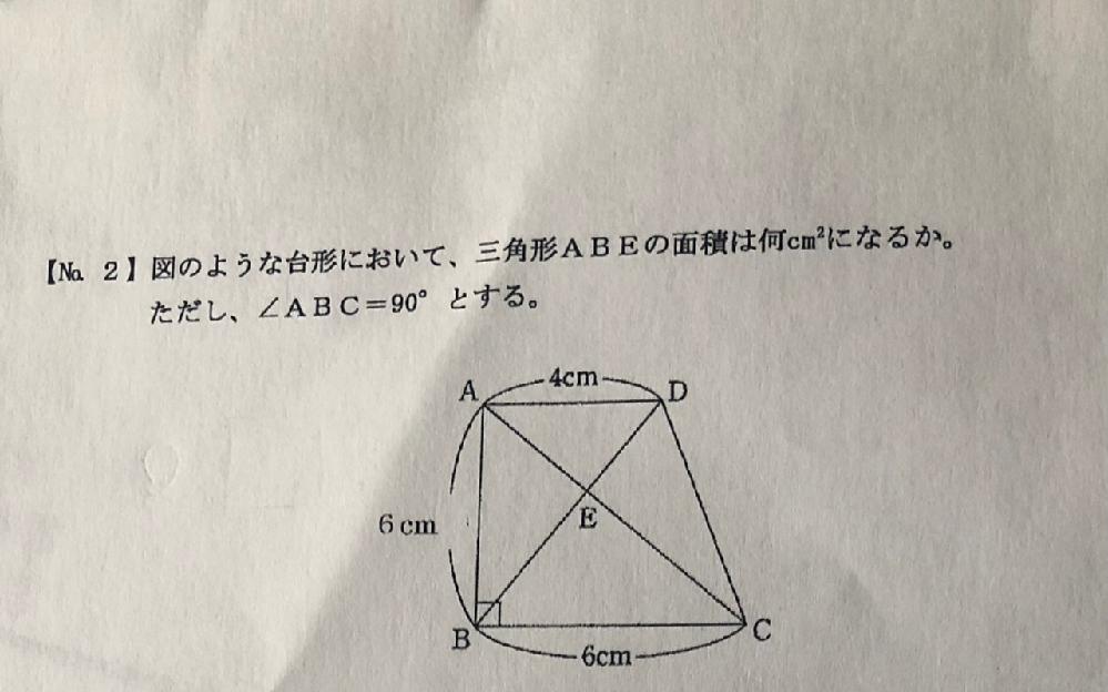 この問題、教えてください。