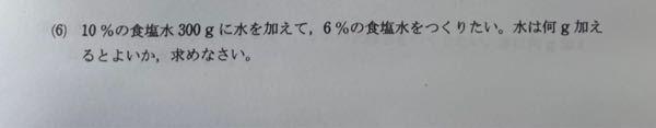 中学校 3年生 数学です 誰か教えていただけないでしょうか。