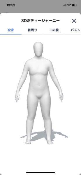 この体型におすすめのダイエット方法ってありますか? また骨格分かれば教えて欲しいです