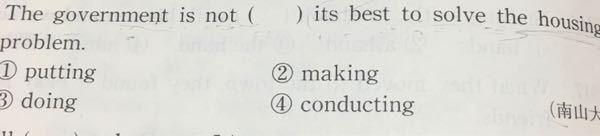 この文章のitsなのですが、このitが指すのはgovernment で大丈夫でしょうか?? それともtoの仮目的語なのでしょうか??お願いします! それと、do one's vestのone'sに来るのはvestをつくす人で良いのでしょうか?お願いします!