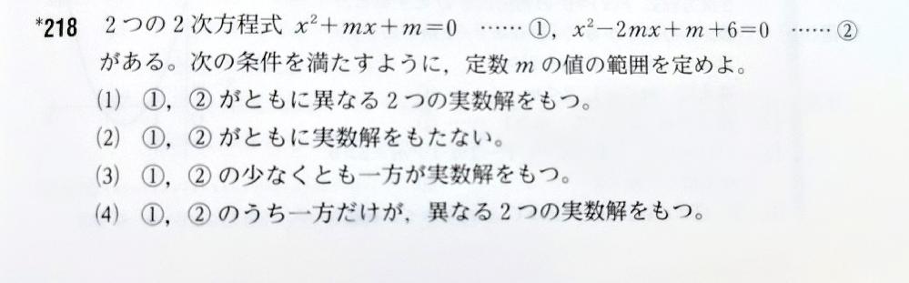 (4)の問題がわからないので教えて下さい。