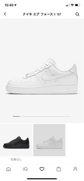 NIKEのエアフォース1 '07についての質問です。 写真の物が欲しくてお店を何店舗か見たのですがなかなか見つからずネットで注文しようと思うのですが私の普段の靴のサイズが24cmなのですがワンサイズ大きいものを買うべきなのか、普段のサイズを買うべきなのかどっちかわからなくて質問させていただきました。