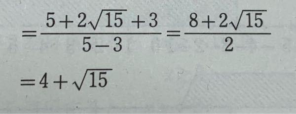 この答えは、何故2つの分子を約分できているんですか??