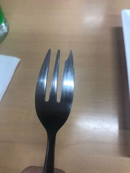 握り一番にきたんですが、デザートのケーキを頼んだらこのフォークがついてきました。何の意味があってこの形なんですか?