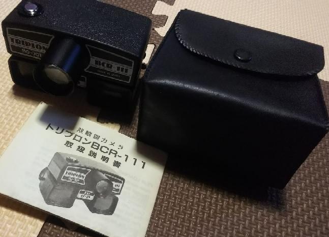 これって価値あるのでしょうか? 亡くなった祖父の物でカメラ部分のフィルムを入れる蓋の部分が少し破損してます。 カメラと双眼鏡に書かれている文字は TRIPLON 110-7OT BCR-111 MADE IN JAPAN 2.5X 22X29