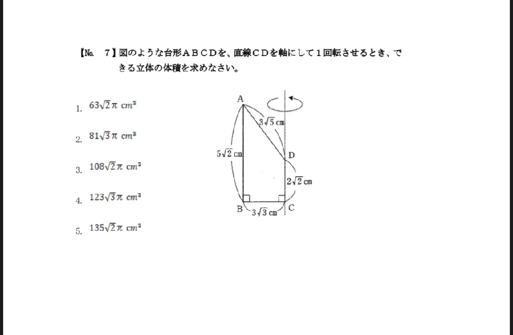 この問題教えてください。