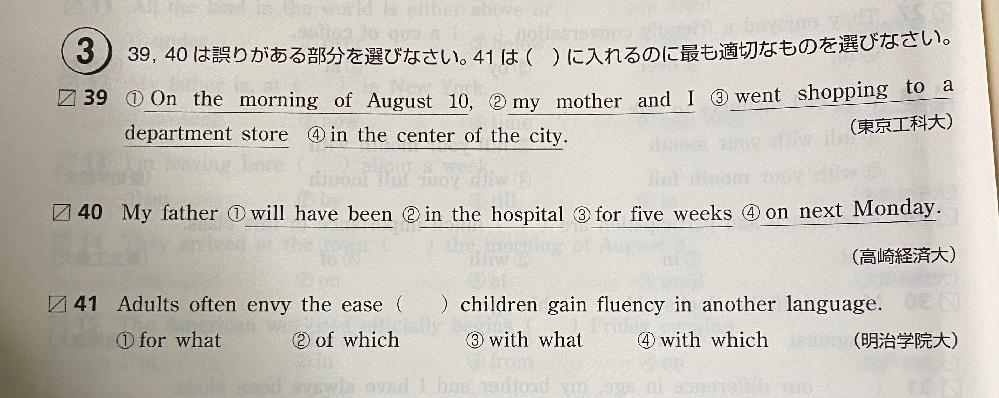 この3問の答えを教えてください!! 訳もお願いします!!