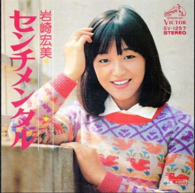 センバツ高校野球のテーマ曲に複数曲、歴代女性歌手の中で、ただ1人、選出されている偉大なる歌手は、誰でしょうか?? 男性では、坂本 九さん、スマップの2人だけです。