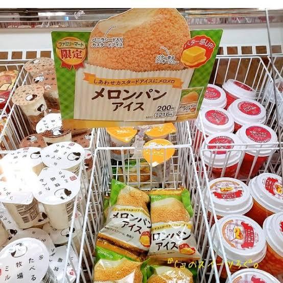 みなさんが最近美味しいと思ったアイストップ5を教えてください。定番のものでも構いません。 最近感動したのはメロンパンアイスです。(もはや伝説というか…毎回売れすぎて買えなくなってしまうのがあれですが)