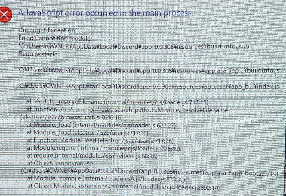 PCを起動した時、いつも画面にこの画像のようなものが表示されます。どうすれば直るでしょうか?教えてください。