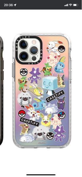 Casetifyの写真の携帯カバーが欲しいんですけどどうやったら買えますかね??^^;