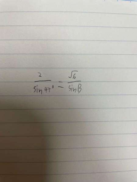至急です! sinBが2分の√3になる途中式を教えてください