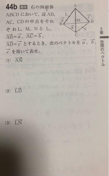 この問題の解き方を分かりやすく教えて下さいm(__)m