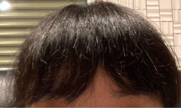 やばいですよね…。この前髪。