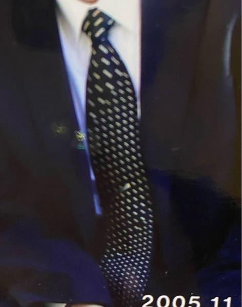 かなり昔の写真なのですがこのネクタイはどこのものとかわかったりしますか?、、、