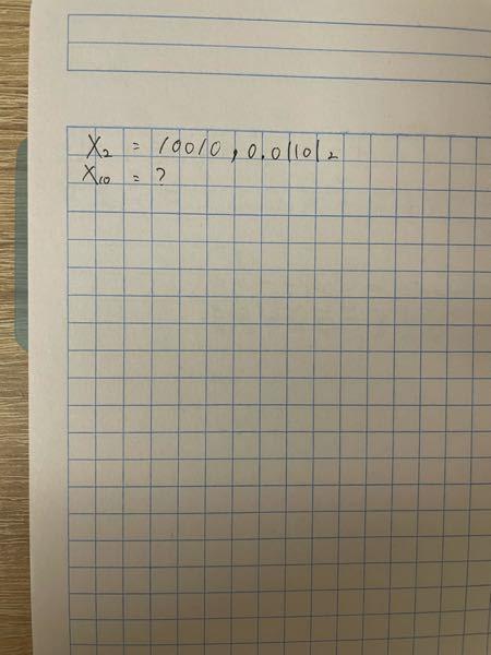 この答えと解き方を教えて頂きたいです!