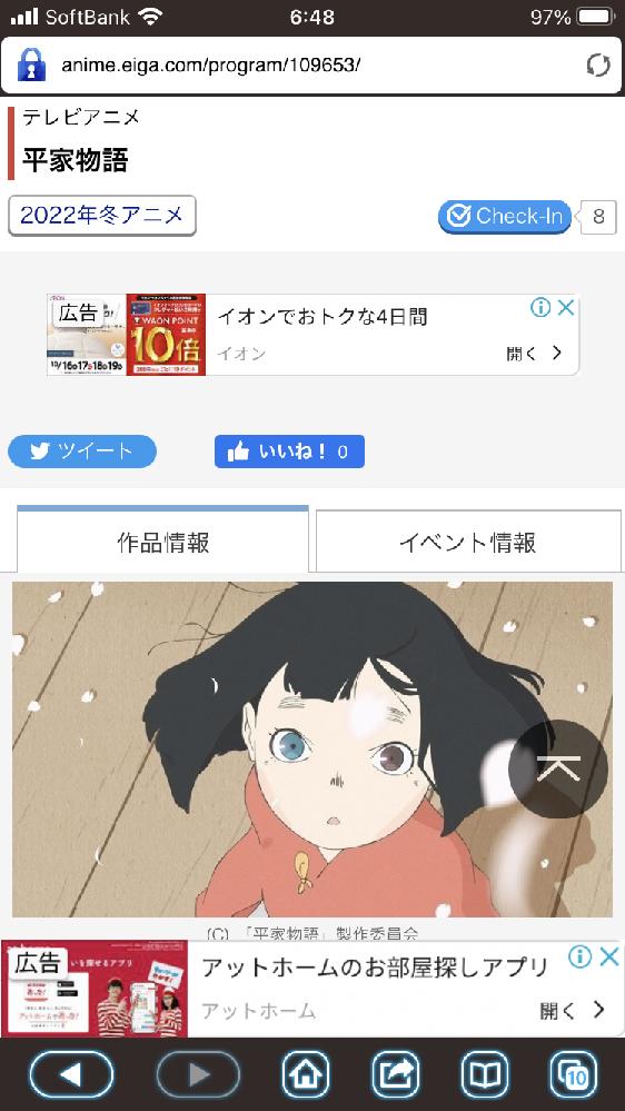 平家物語アニメ版について本作は今の所百合要素はどれくらいあるでしょうか? 又百合エンドに終わる公算はどれくらいありそうですかね?山田監督ですから...