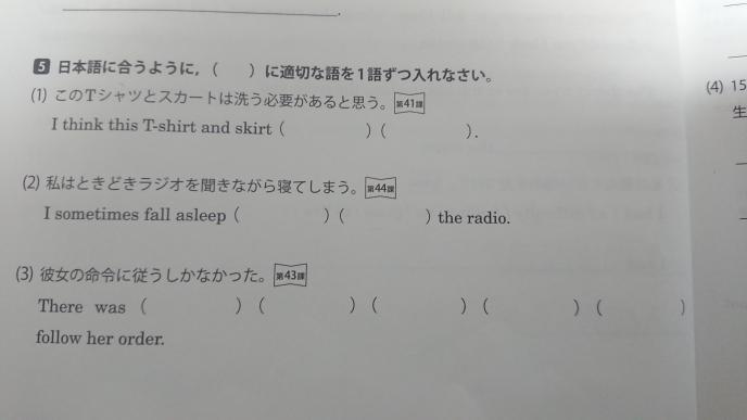 英語の穴埋め問題です。 2番と3番には何が入りますか? 2番は分詞構文、3番はThere be S Ving/Vp.p の構文を使います。