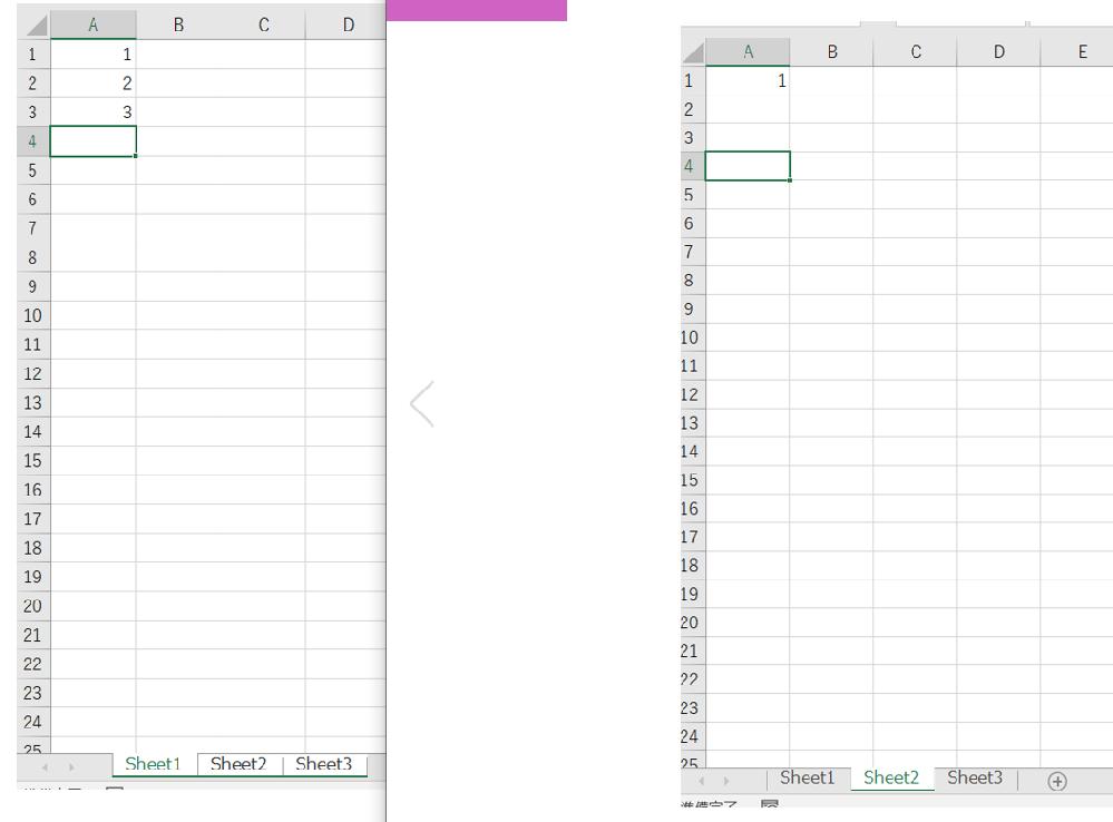 Excelの作業グループで、数値を入力しても1セル分しか反映されません。 バージョンは2019を使っています。 A1からA3まで数値を入力しても、他のシートではA1分しか反映されません。 以前はまとめて入力できていましたが、何故できなくなったか不明です。 解決方法ありましたらお教えいただけますでしょうか。 よろしくお願いいたします。