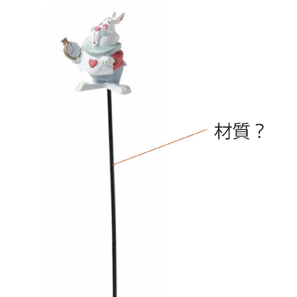 ガーデニングのピックの棒の部分の材質は、どのような物が使われているのでしょうか。資料画像の物以外でもどのような物が使われているのか教えてください。 宜しくお願いします。