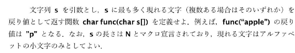 C言語についての質問です。 これをC言語で表すプログラムコードが分かりません。コードを教えていただきたいです。