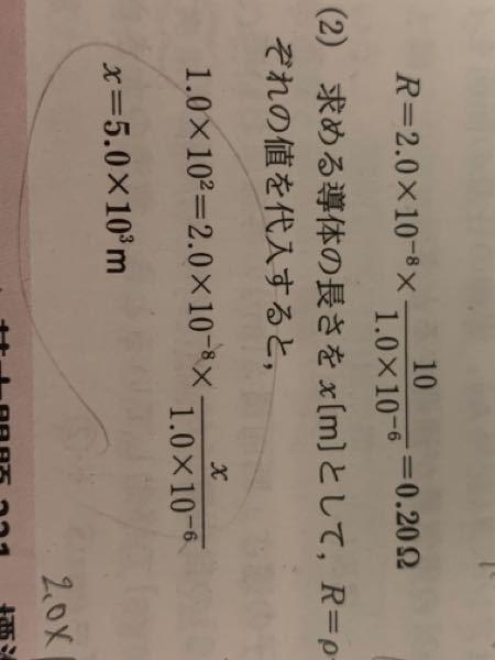 この問題の解き方をわかりやすく教えてください。 なぜこの答えになるのかがわかりません