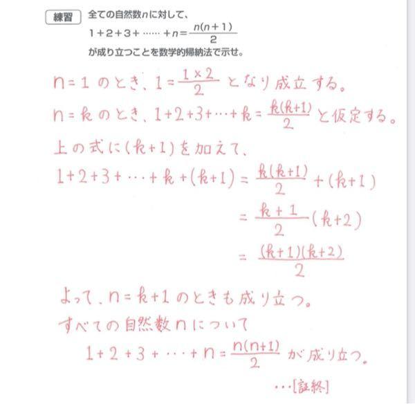 高2数学 数学的帰納法を使った証明の問題です。 Tryitを見て居たのですが、なぜ画像のようになるのかが分かりません。 3行目の上の式に加えて、のその1つ下の式までは分かるのですが、2/k(k+1)+(k+1)がなぜ2/k+1×(k+ 2)になるのか解説をして頂きたいです。よろしくお願いいたします。