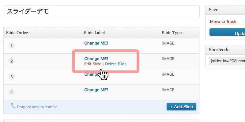 こんにちは。ワードプレスのバージョンを5,8,1にアップグレードしたら、WordPress Slider Pluginの画像のようにSlide Labelが使えなくなってしまいました。 (マウス...
