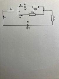 電気基礎(キルヒホッフ)の質問です )図中のab間の電圧Vabはいくらか。 という問題の求め方が分かりません。 解答だけでなく解説もして下さると嬉しいです ♂️