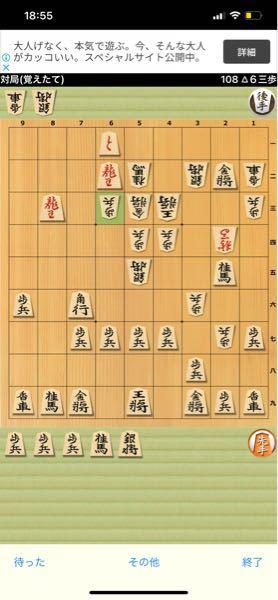 超がつく将棋初心者なのでお手柔らかにお願いします。 この場面から勝つには駒をどう指せばいいか教えていただきたいです。また将皇入門編のほぼランダムでは楽勝で勝てるのですが将皇の強さ入門では全く勝て...