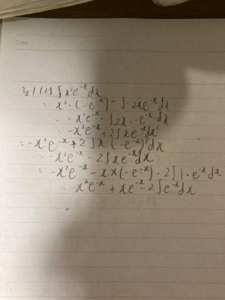-x^2e^-x-2xe^-x+ 2∫e^-xdxになるはずなのですが どこが違いますか?教えてください 見にくかったら言ってください