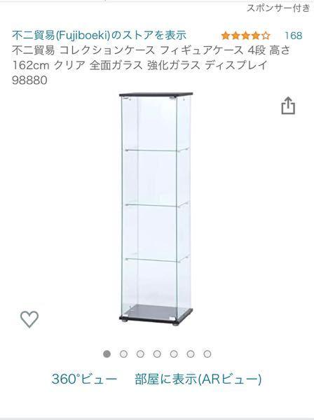 Amazonで不二貿易のコレクションケースを購入しようと思うのですがセールで安くなる事ってありますか?