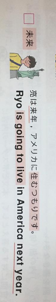中2レベルの英語です。 be動詞と一般動詞は一緒には使えないと学びました。この文にisとliveがあるのは何故でしょうか…?
