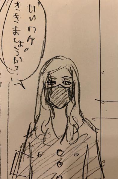 東京リベンジャーズの公式ツイッターにこの画像が載ってたんですが、このシーンの三途って出てきましたか?