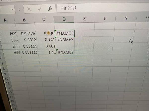 対数の計算をExcelでしたかったのですが、なぜエラーになってしまったのでしょうか?