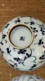 このご飯茶碗は何処のメーカーになりましか?
