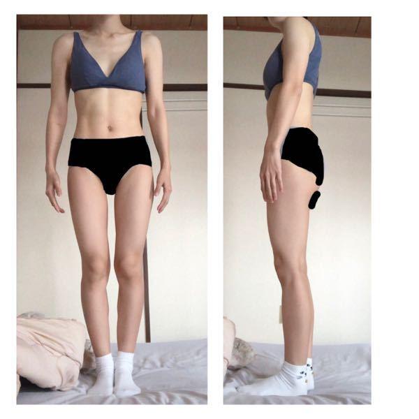 骨格診断お願いします! 21歳 身長156cm体重44kgです。 ついでに、 この写真の体型を見た感想を教えてください! あと、この体型に似合いそうな服装も教えていただけるとありがたいです!